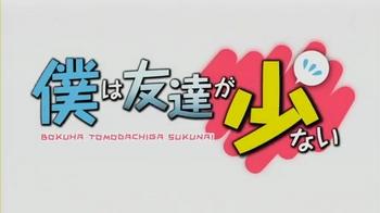 僕は友達が少ない 第4  動画 新着New - B9DMアニメ.mp4_000073448.jpg
