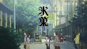 氷菓 第01  Nosub - 氷菓 List 動画 新着New - B9DMアニメ.mp4_000282699.jpg